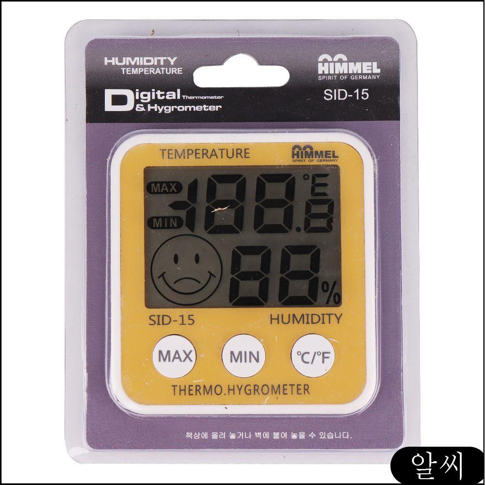 MS 스마일 디지털시계 온습도계 에스 디지털온도계 가정용온습도계 탁상용온습도계 디지털, RCMK 1
