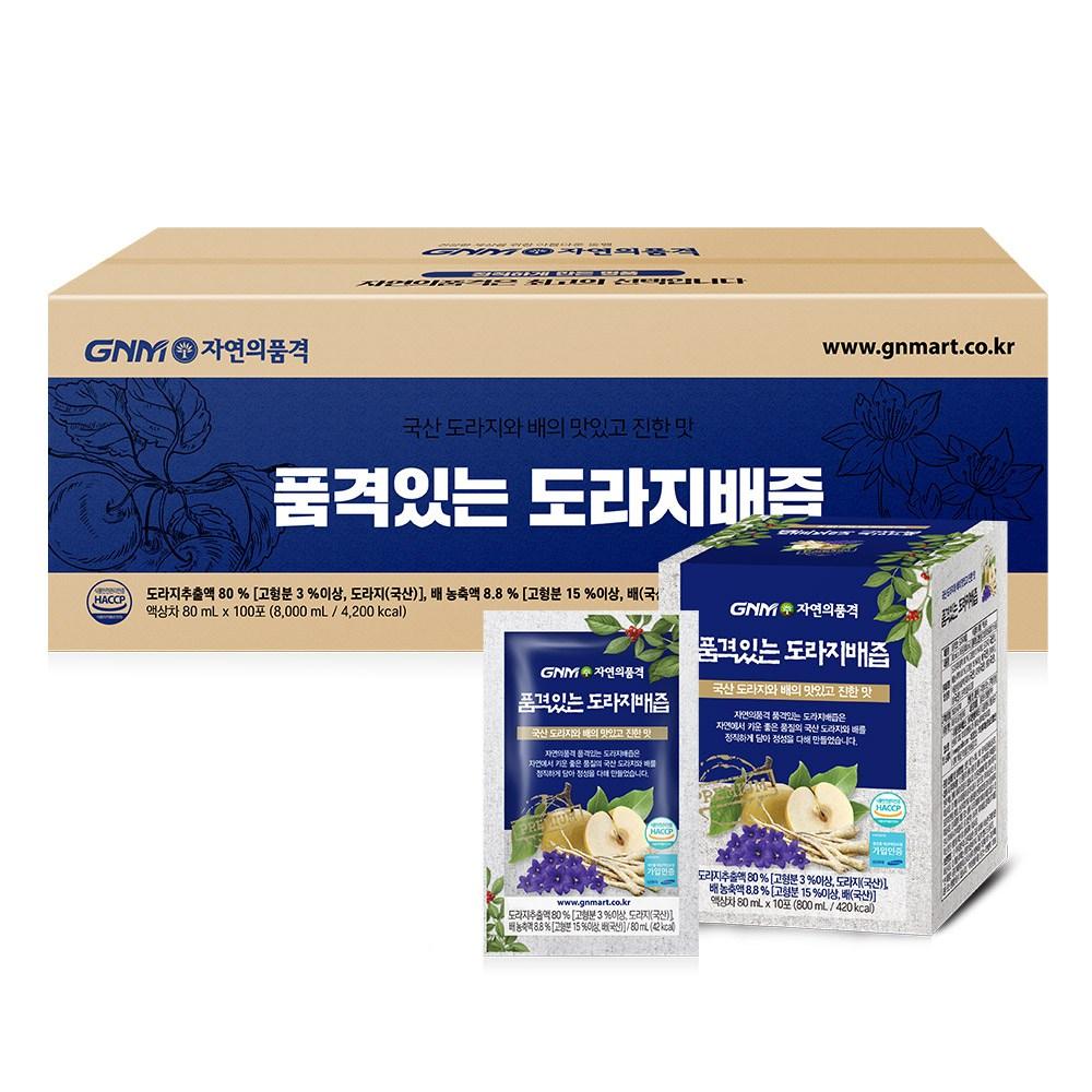 GNM자연의품격 품격있는 도라지배즙, 80ml, 100개