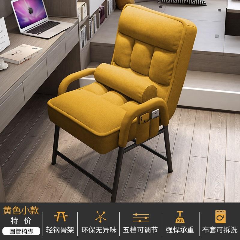 쇼파형 수면 휴식 등받이 조절 1인용 안락 체어 의자 세트, B