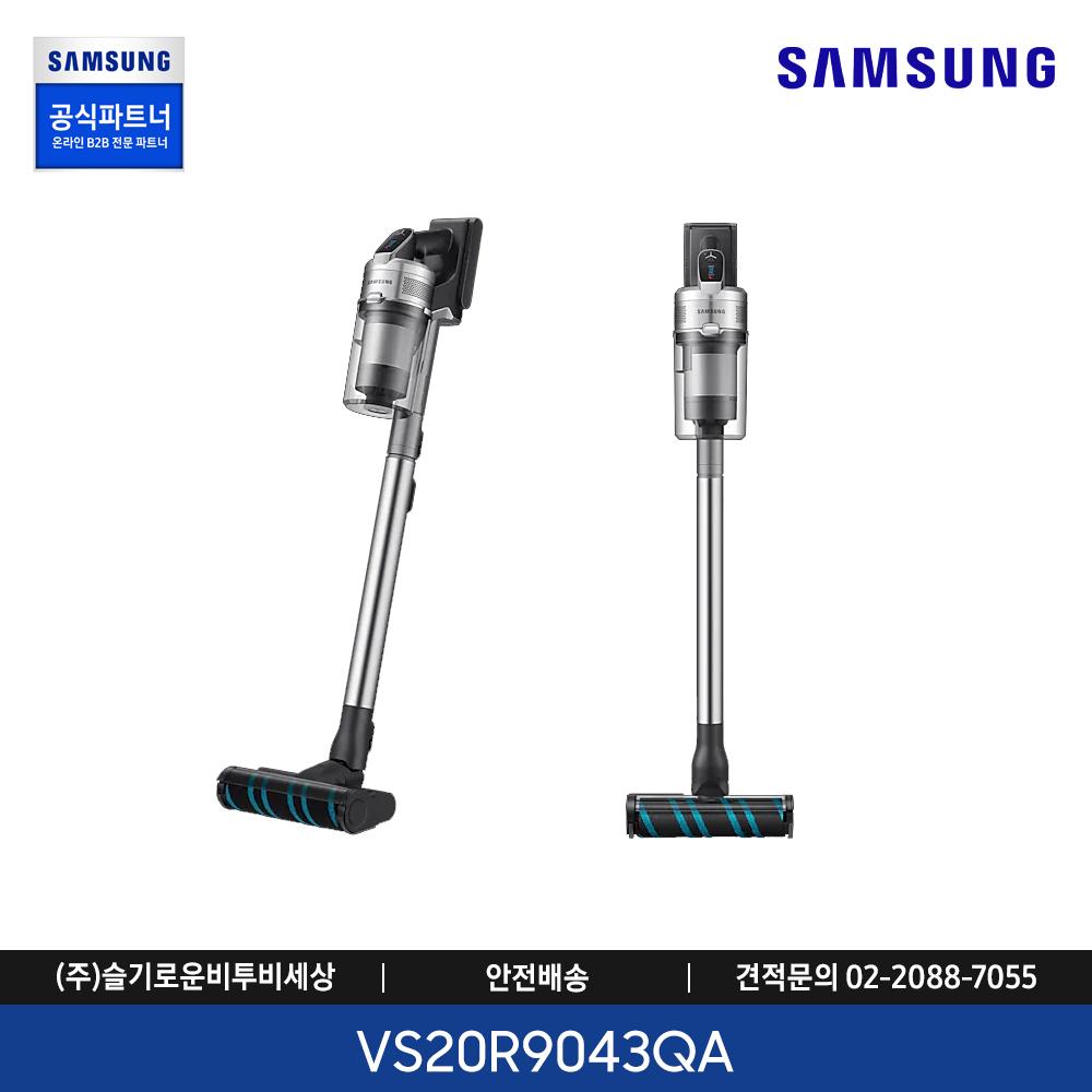 삼성전자 제트 무선청소기 VS20R9043QA 200W 기본/