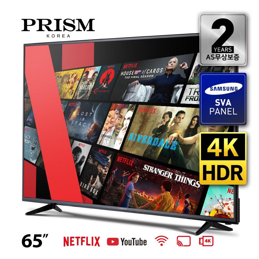 [삼성 SVA 패널] 프리즘코리아 65인치 4K UHD 유무선 스마트 TV 프리즘 PTI65UL [2년무상AS HDR1.0 넷플릭스5.1 유튜브 WIFI], 직배송(자가설치)-제주도 및 도서산간 제외