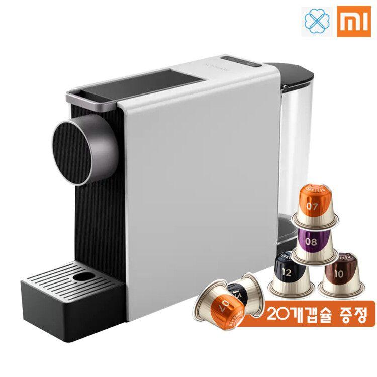 샤오미 xinxiang 캡슐 커피 머신 mini 3세대