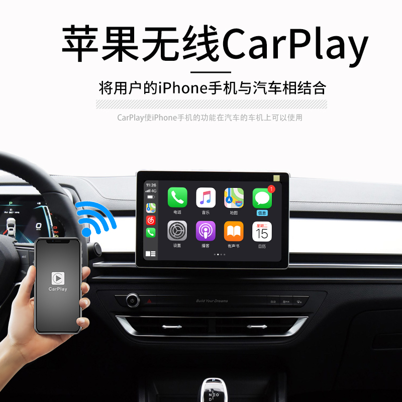 안드로이드 오토 카플레이 실행 가능 올인원 네비게이션 차량 carplay USB, carplay 탐색 + 자동차 업그레이드 무선 carplay