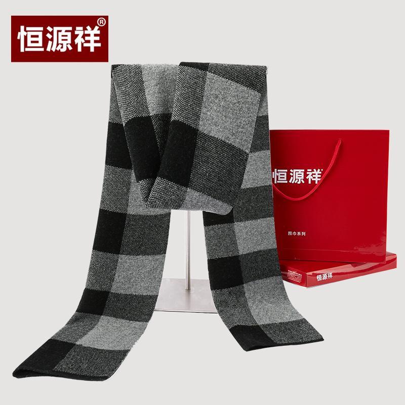 몽골캐시미어 삼각숄 판초 캐시미어 비즈니스 스카프 남성 겨울 고급 격자 무늬 모직 남성