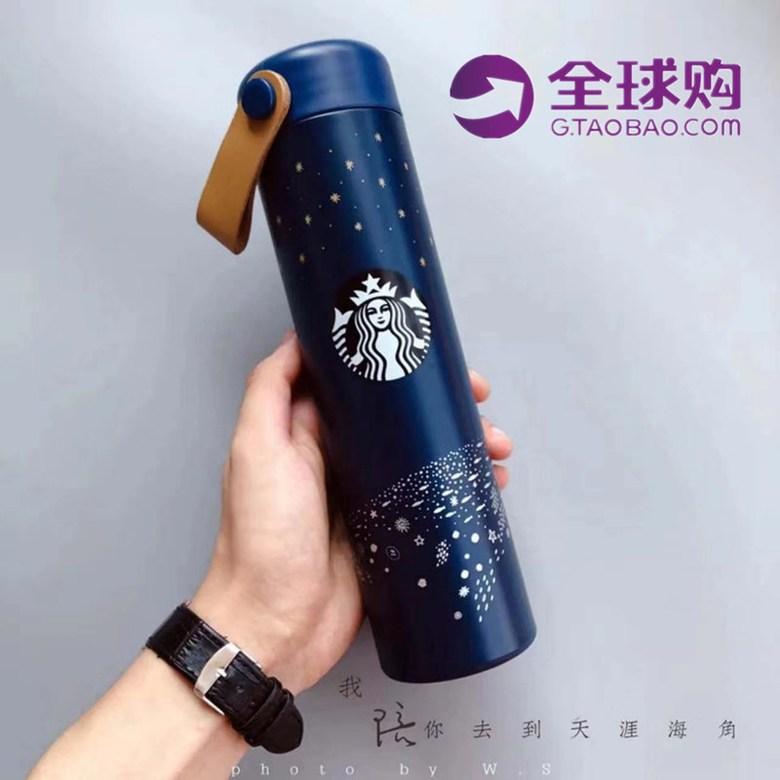 스타벅스 스테인레스 보온보냉 텀블러 신상, 블루 스타 컵 훅 컵 500ML