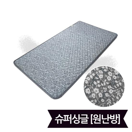 한일 인체감지 편백 탄소매트 초극세사 그레이 슈퍼싱글(110x200), 단품
