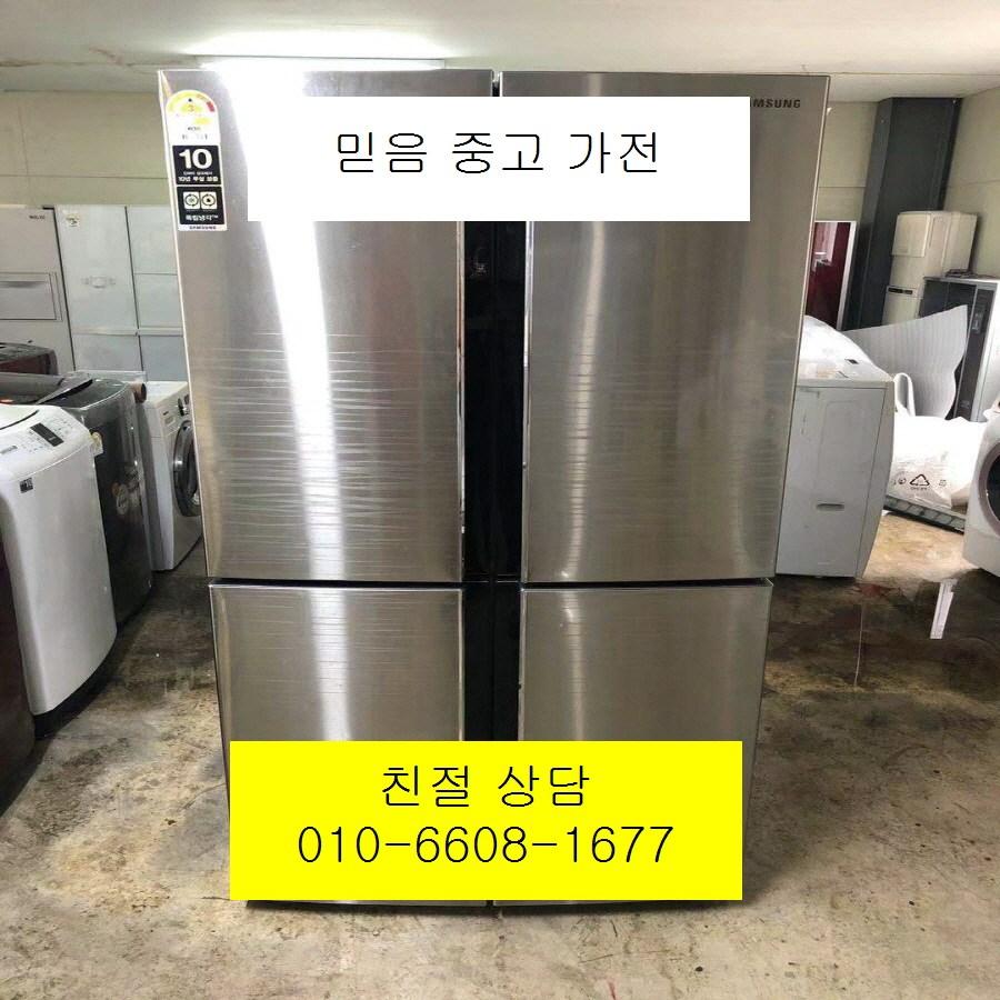 중고냉장고 삼성냉장고 삼성지펠냉장고 삼성지펠메탈 4도어 냉장고 901L, 지펠양문형냉장고