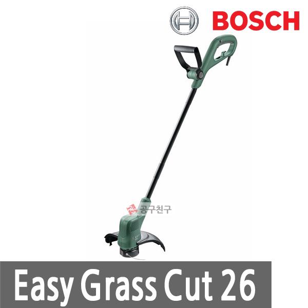 보쉬 EasyGrassCut26 전기예초기 280W ART26SL후속