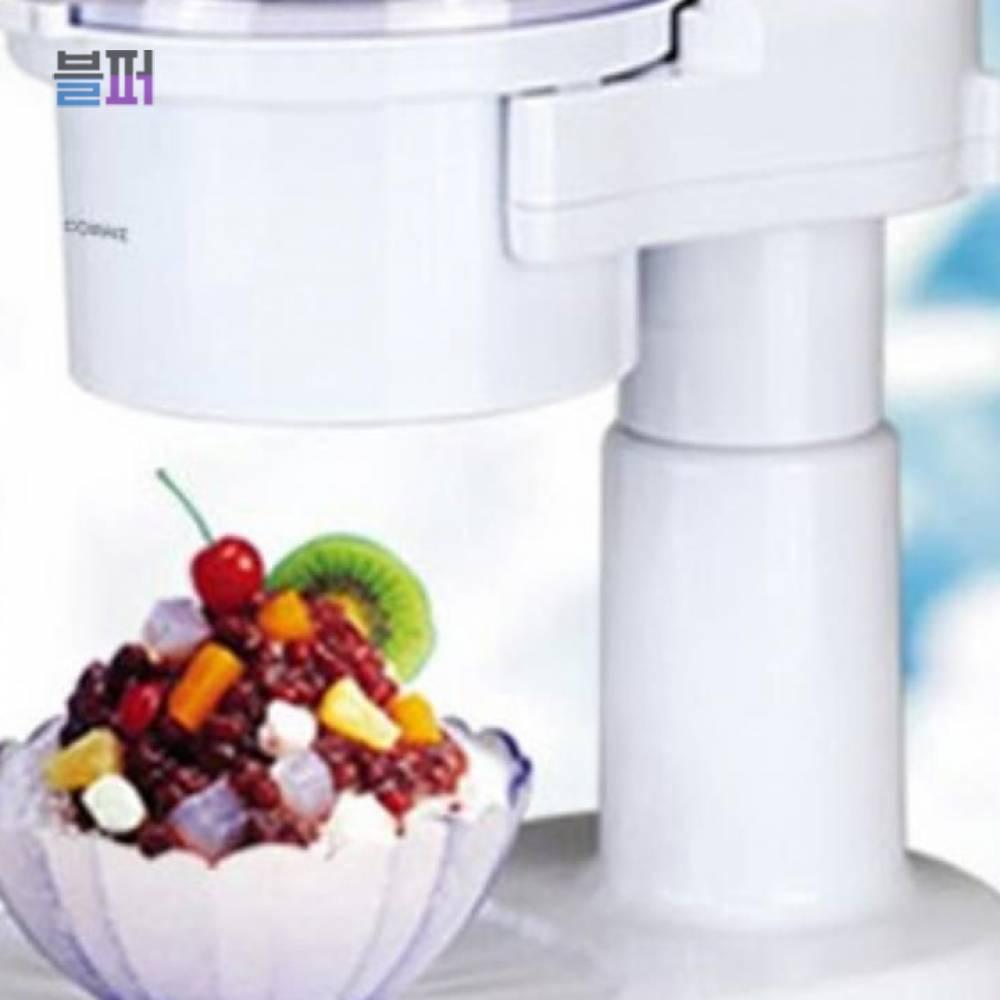 가정용 팥빙수 제빙기 얼음 빙수기 얼음분쇄기 눈꽃 빙삭기 계 빙수 각 업소용 카페 아이스