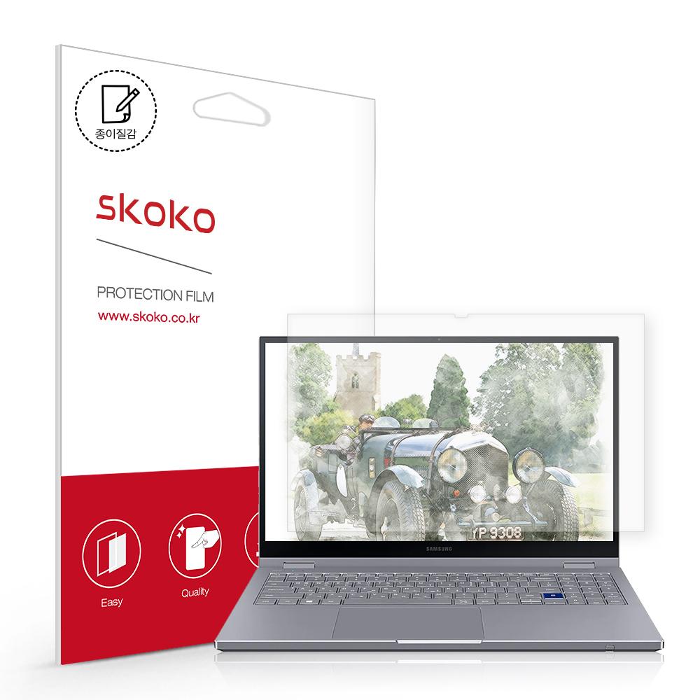 스코코 갤럭시북 플렉스 알파 15인치 NT750QCR NT750QCJ 국산원단 종이질감 액정보호필름, 단품
