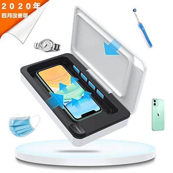 ELTD 스마트 폰 살균 케이스 마스크 살균 케이스 자외선 소독기 마스크 살균 uv 살균 소독 iPhone Android 화이트, 단일상품