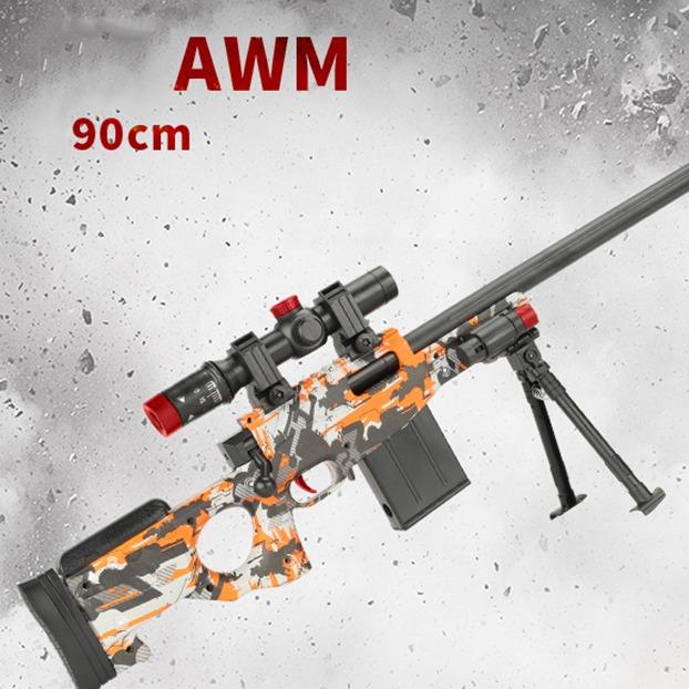 배그 배틀그라운드 AWM K98 에땁 카고팔 젤리탄 수정탄총 스나이퍼 저격총 스펀지탄 호환 가능, 2set