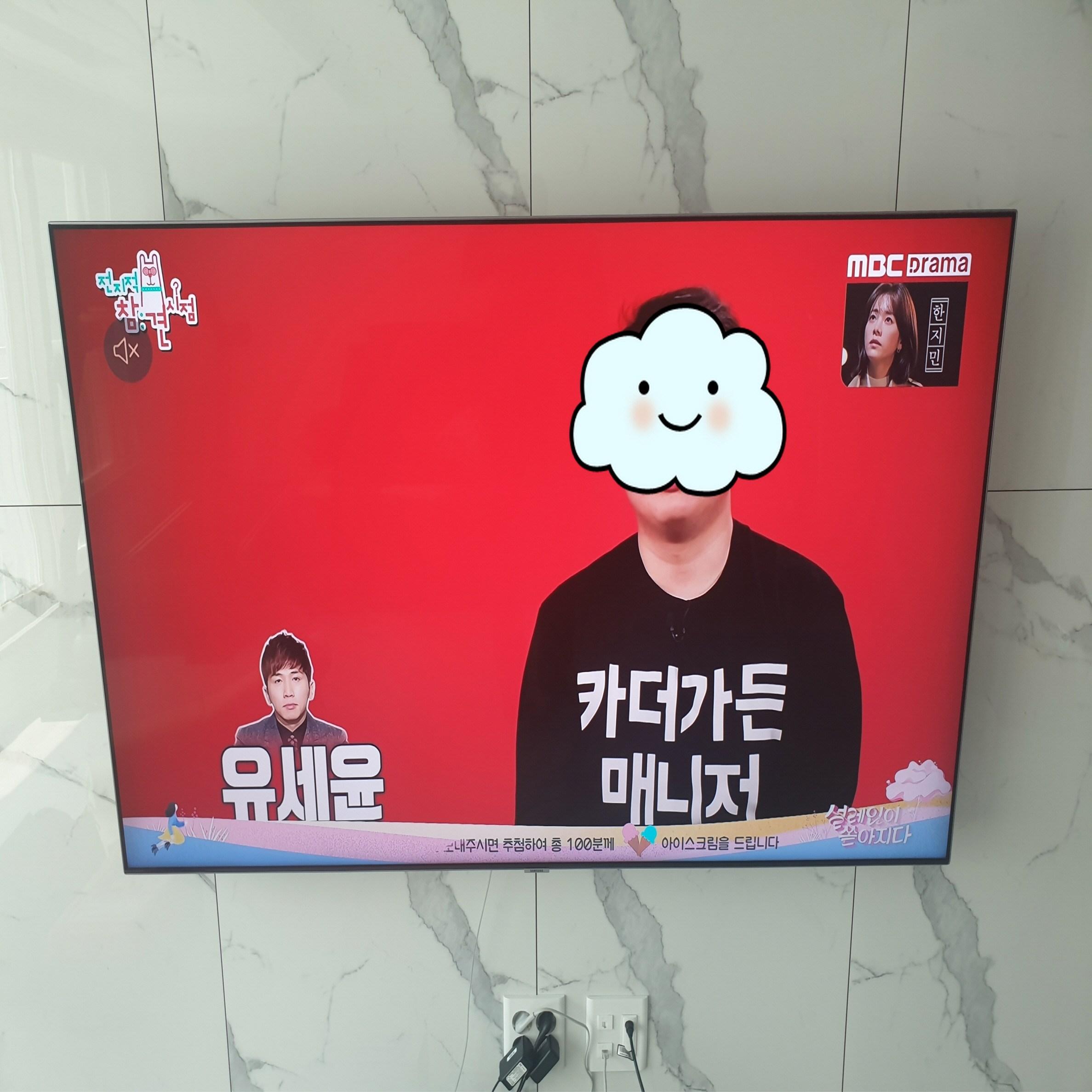벽걸이 TV 설치 (전북권)삼성 LG 중소기업제품 모든브랜드 40인치~80인치, 65인치 이하