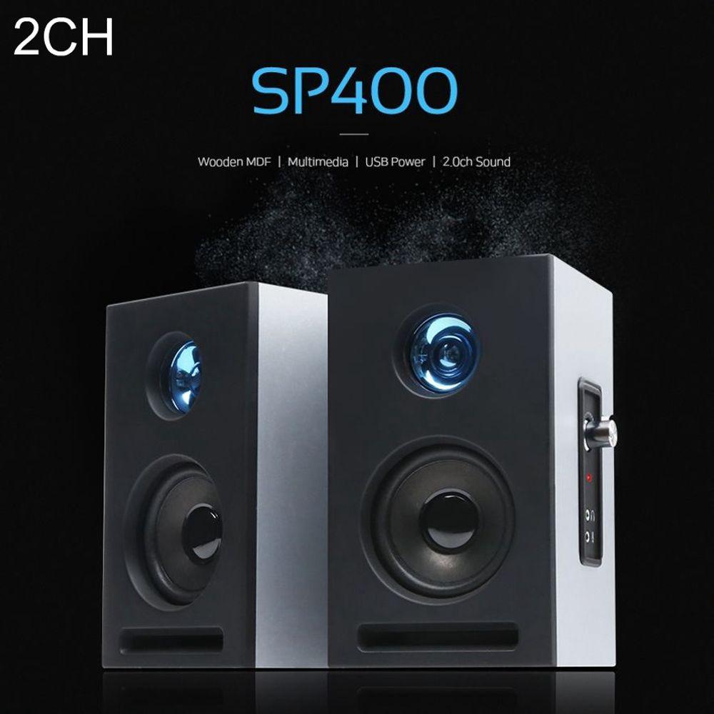 사운드list ABKO SP400 2채널 USB 스피커 브라운