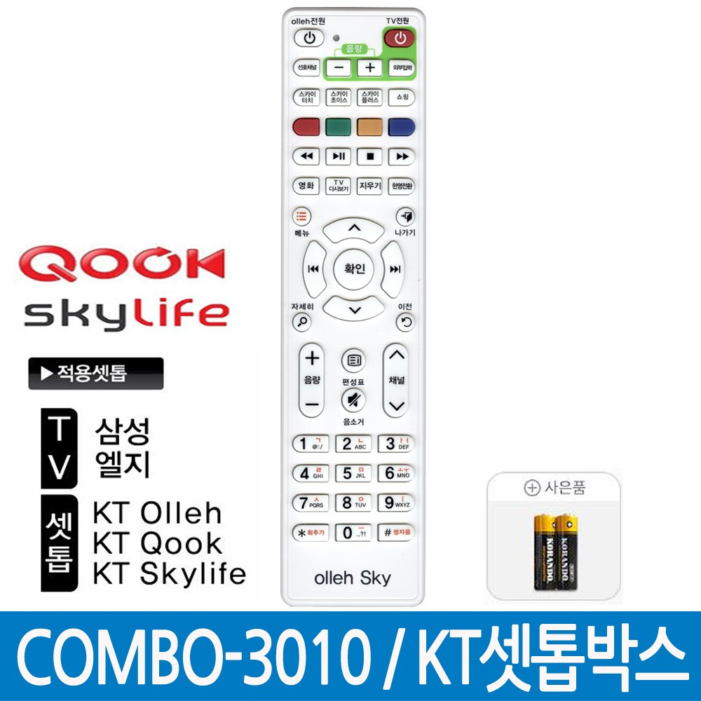 QOOK TV리모컨 KT올레 sky life+건전지무료 COMBO-3010, COMBO-3010 KT셋톱