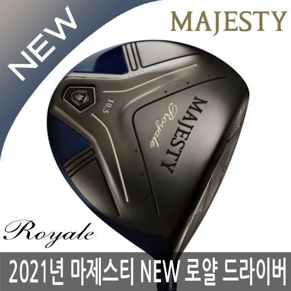 마제스티 NEW Royale 로얄 남성 드라이버 2021년병행, (남성)Royale 드라이버(45.5인치), 10.5도-강도 R