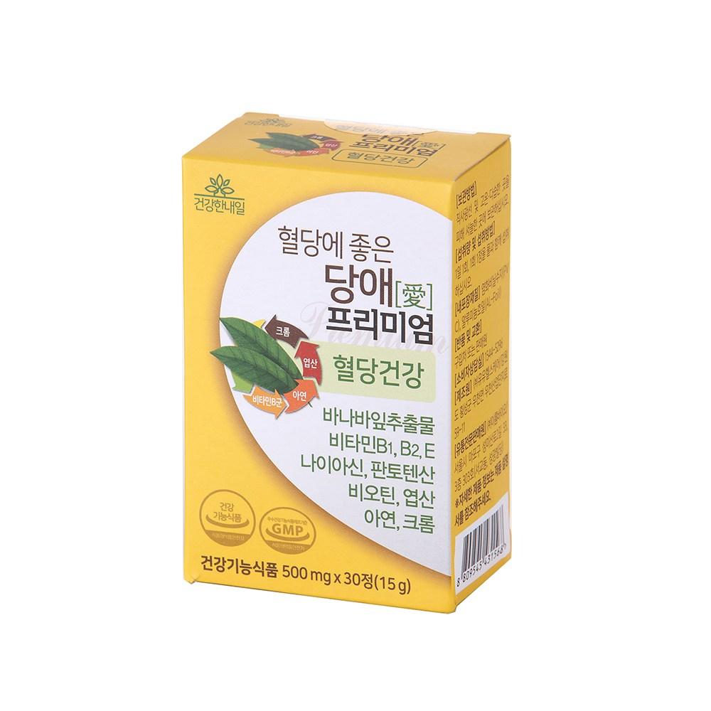 혈당에 좋은 당애 프리미엄 4박스 혈당 에 바나바 잎 추출물 영양제 당료 크롬 강하제 혈당 관리 복합 식품 건강, 30정