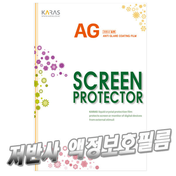 DELL G3 15 3590 DELL G3 15 3590 D002KR저반사액정보호필름 스크린보호 노트북필름, 1