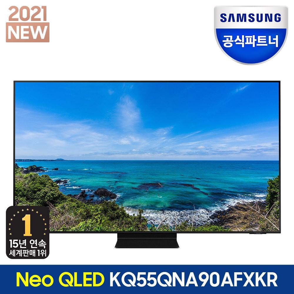 삼성전자 Neo QLED 4K TV 55인치 KQ55QNA90AFXKR 전국삼성직배송, 기본스탠드[AFXKR] (POP 5102360933)