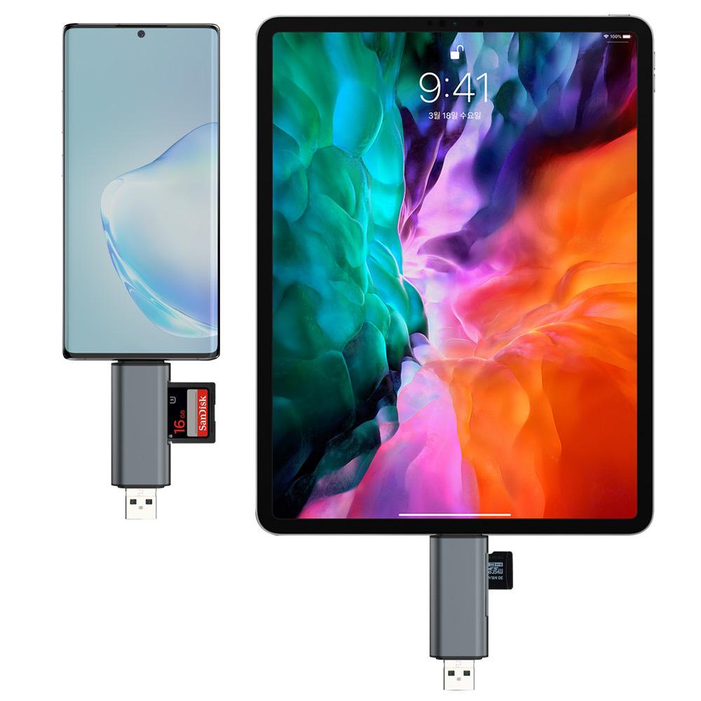 5Gbps C타입 OTG USB 젠더 SD 카드리더기 다이소 애플 맥북 아이패드 에어 프로 4세대 갤럭시탭S7