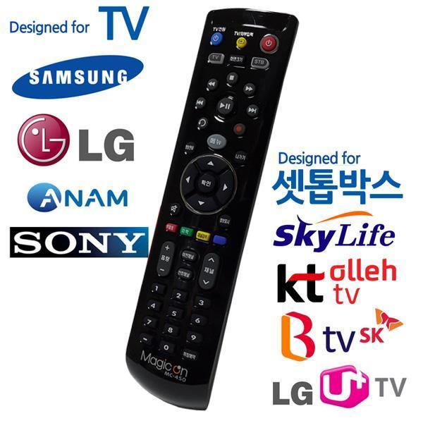 TV셋톱박스 통합 만능리모컨 올레 BTV 스카이라이프, 단일상품