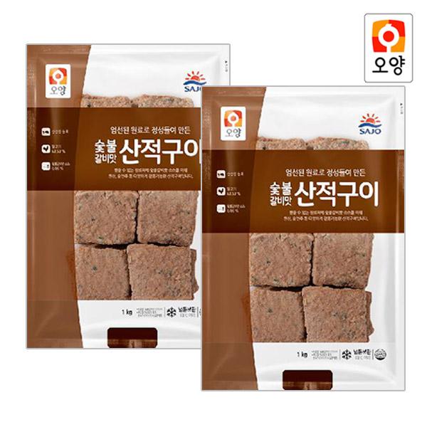 사조오양 숯불갈비맛산적구이, 1kg, 2개