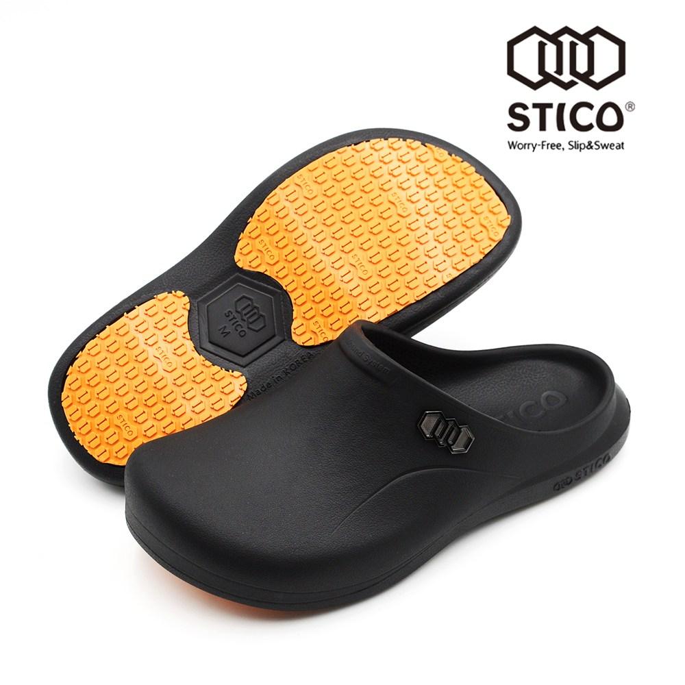 STICO 스티코 슬리퍼타입 미끄럼방지 주방신발 NEC-03s