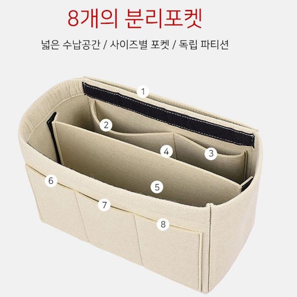 깔끔한 수납공간 가방속 정리 지퍼 백인백 이너백, E95-베이지S(소)