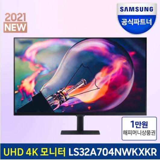 삼성 S32A704 눈이편한 가정용 32인치 UHD 고해상도 모니터