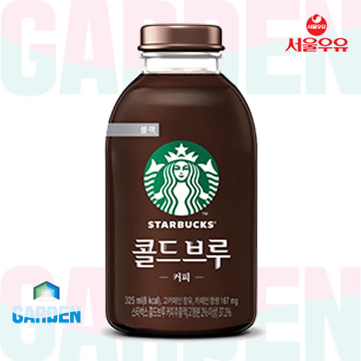 서울우유 스타벅스 콜드브루 블랙커피 아메리카노 325ml 12개(아이스 포장), 12개