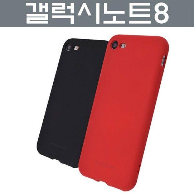 API449588갤럭시노트8 카노 SF 소프트 젤리케이스 N950