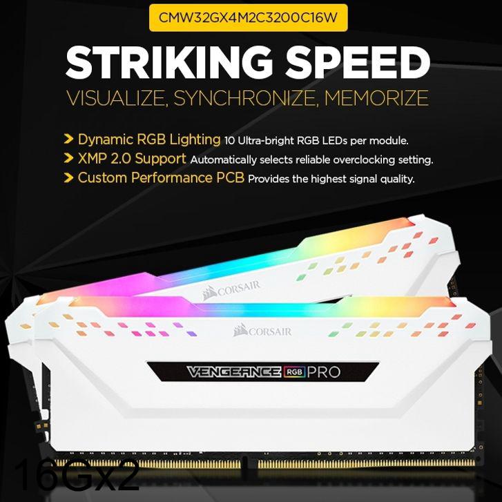 DDR4 32GB PC4-25600 CL16 RGB WHITE (16Gx2)
