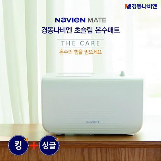 [킹+싱글] 21년형 경동나비엔 1mm 초슬림 온수매트, 없음