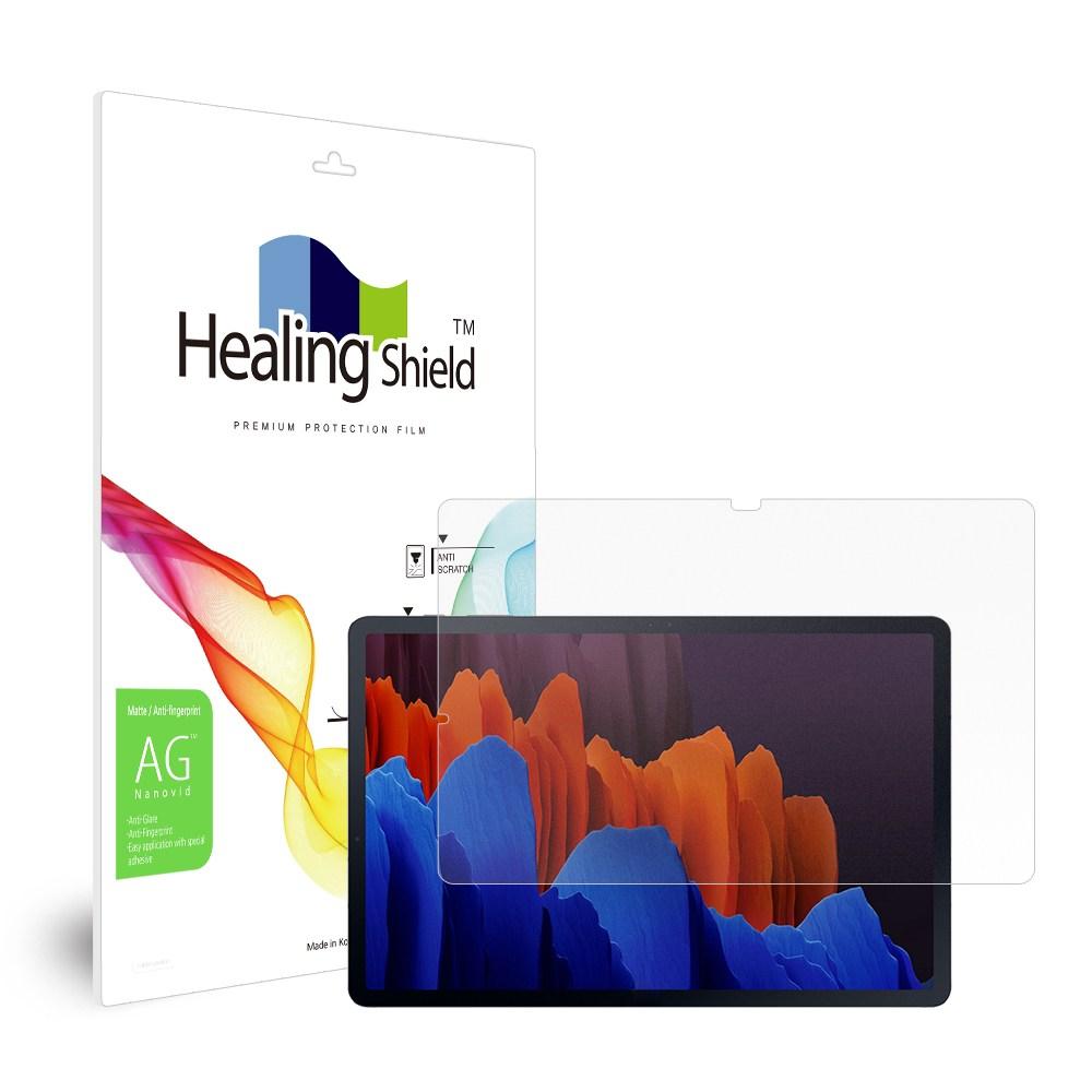 갤럭시탭S7 플러스 저반사 지문방지 액정보호필름, 단일상품