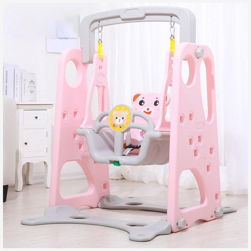 [유쉬터] 유아 실내 그네 안전그네 놀이터 놀이기구 장난감1-4살, 핑크
