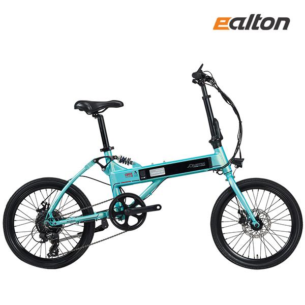 알톤 2019 스트롤RS 20인치 스로틀 방식 전기 자전거, 스트롤RS(겸용)블루