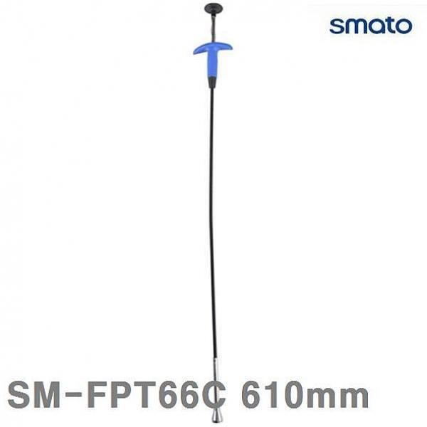 라온쇼핑 스마토 플렉시블 픽업툴 SM-FPT66C 610mm 16mm 5lbs 1EA 수공구