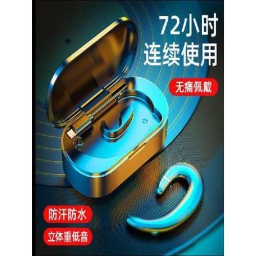 골전도 블루투스 이어폰 무선 한쪽 귀걸이 귀뼈전달 신개념 운전 캠페인 범용밴드 충전창, 01 클래식 블랙, 01 공식 규격.