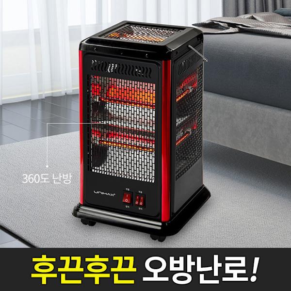 계절드림 오방난로 히터 가정용 사무실 오방 전기난로, 오방난로 이동식바퀴형(고급)