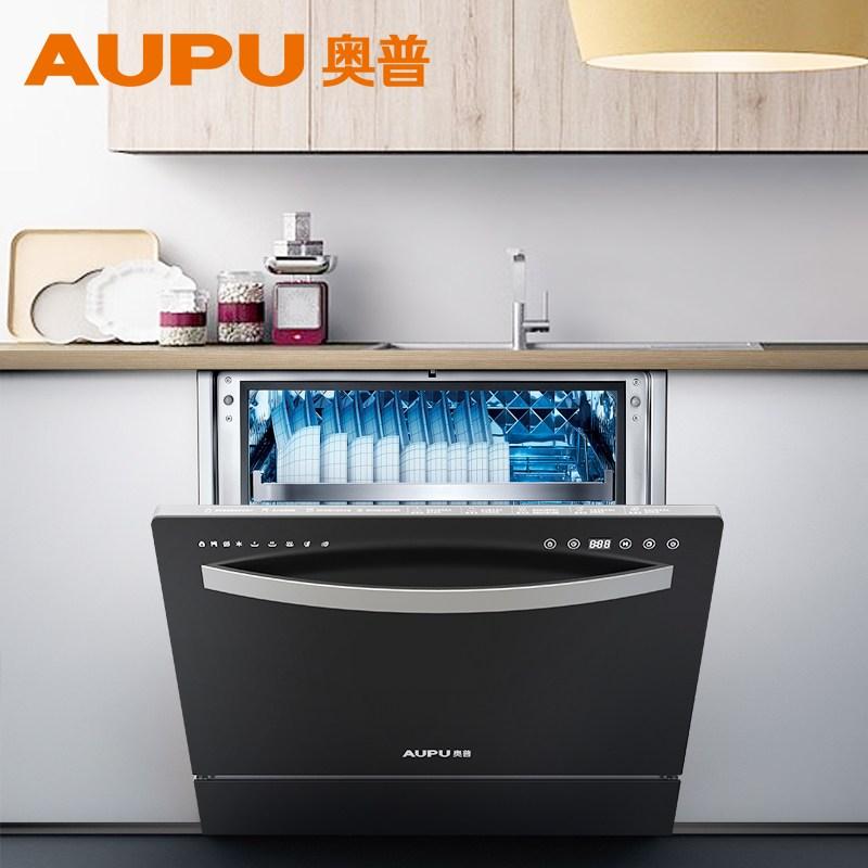 식기세척기 전자동 가정용 트 스마트 설거지 소독 건조 일체형 탁상 매입형 A6, T01-WQP6-A6