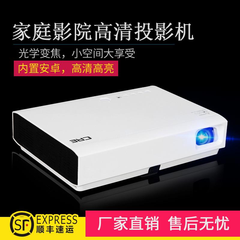 빔프로젝터 프로젝터 X3001LED선명한 사무 회의 3D스마트 wifi가정용, T01-화이트