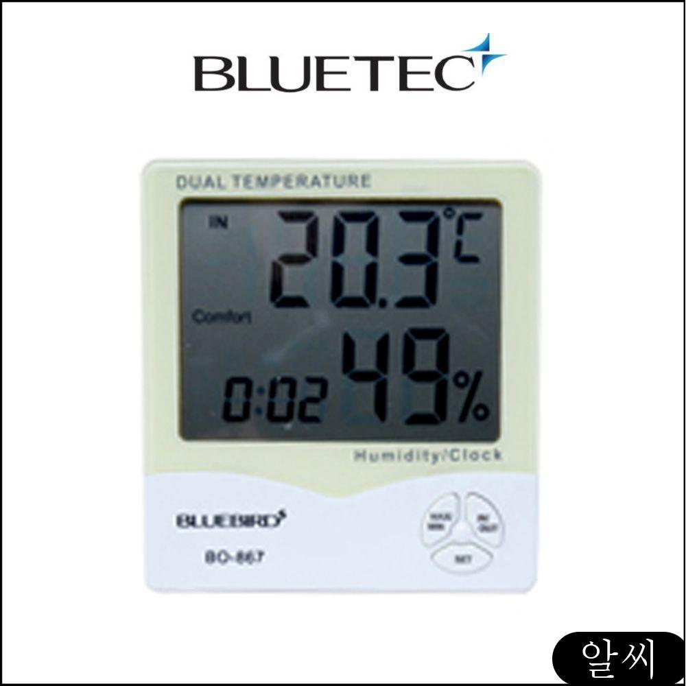 MS 온습도계 디지털온습도계 블루텍 온도계 디지털 외부센서일체형 4006783, RCMK 1