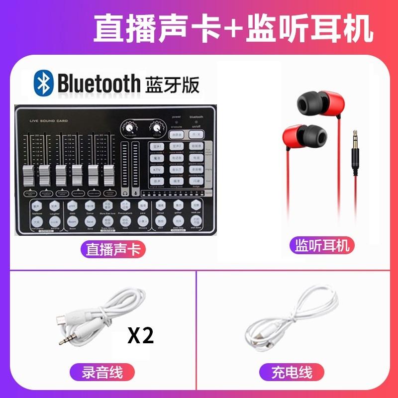 무선마이크 H9사운드카드 풀세트 핸드폰 컴퓨터 음향믹서기 방송 더우인앱 설비 마이크 노래부르는기기, T01-싱글 사운드 카드+이어폰