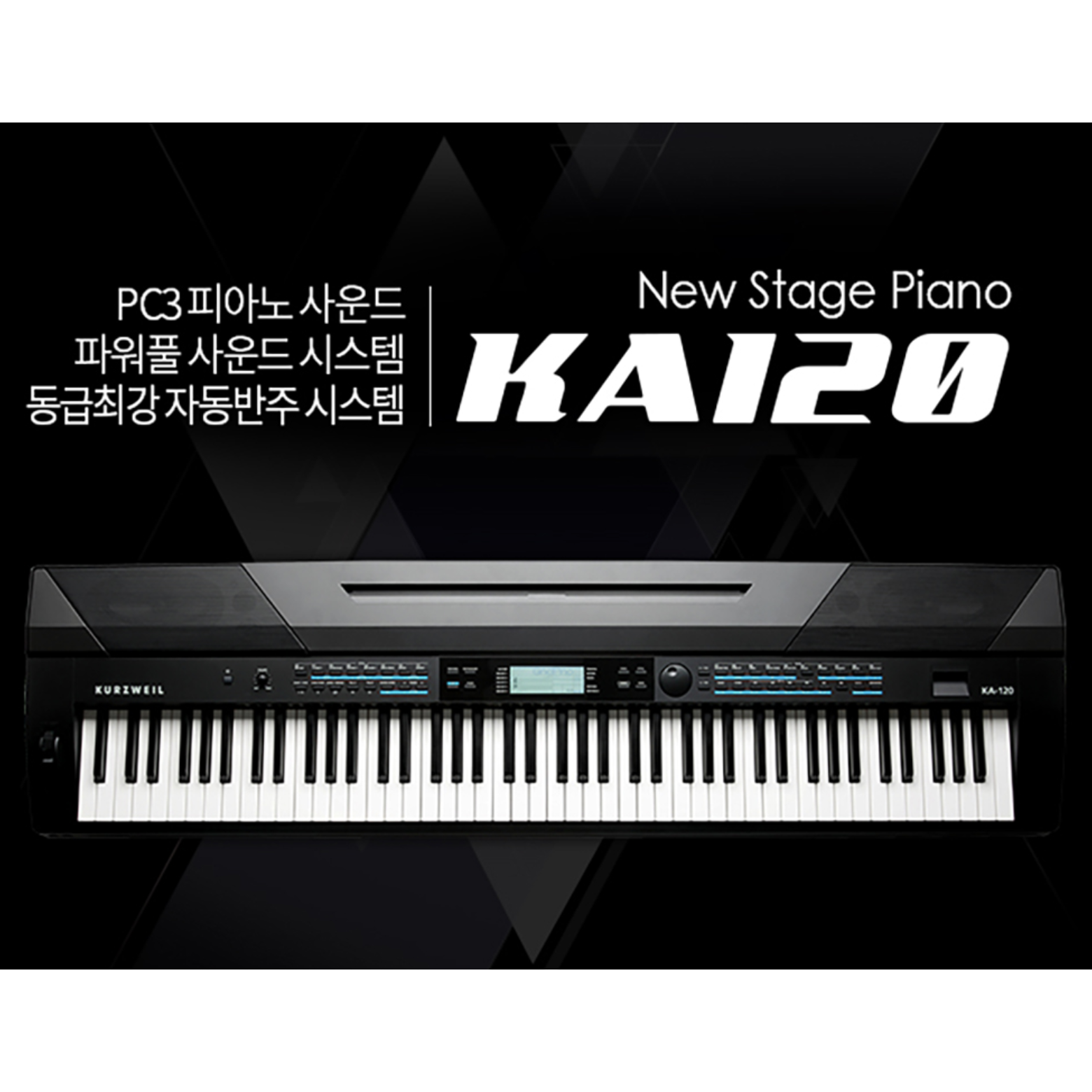 커즈와일 KA120 스테이지 건반 키보드 Kurzweil 마스터 건반, KA120 블랙