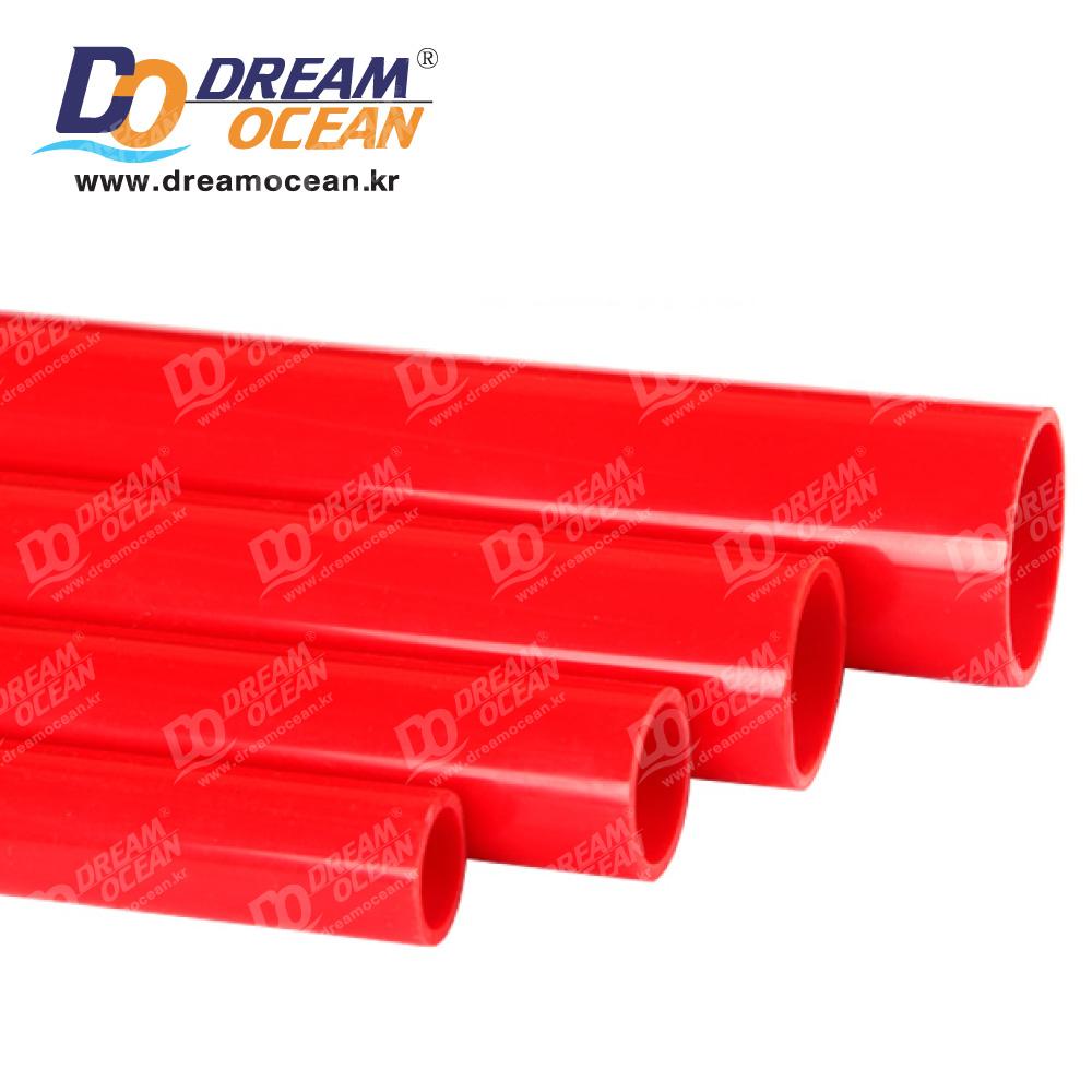 sanking 산킹 U-PVC 파이프 레드 길이 50cm (20mm 25mm 32mm 40mm) 플라스틱파이프 배관파이프 배관자재 배관부속 배관용품, 1개