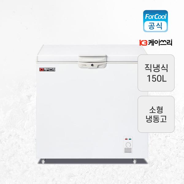 K3 업소용 냉동고 소형 다목적 BD-150 150L, 단품