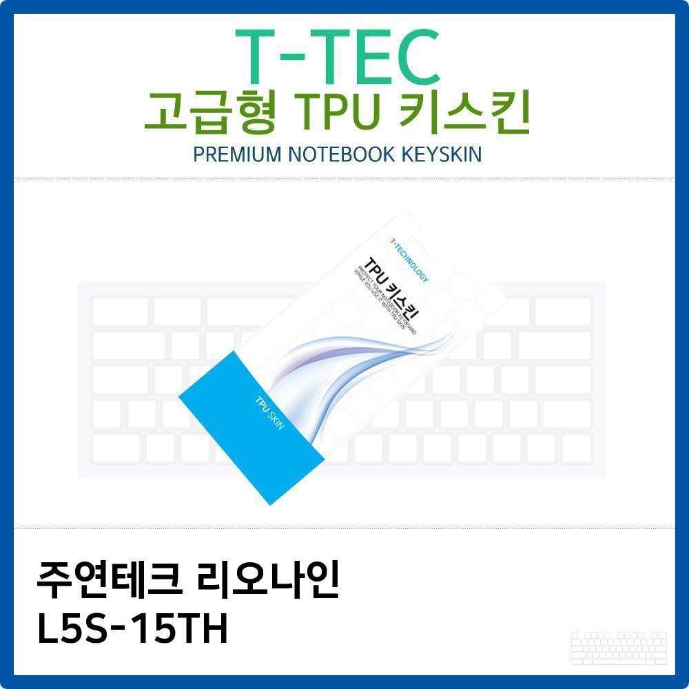 노트북 주연테크 리오나인 L5S-15TH TPU키스킨(고급형) 키커버Ghp_26BDA1/Gha, pu_01 1_Ghp, pu_01 요꾹_Ghp