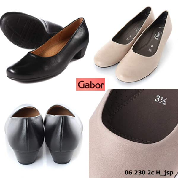 [현대백화점]Gabor 가버 06.230 2c 컴포트 에어쿠션 여성 정장 펌프스 여성화