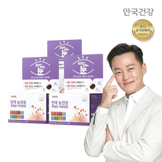 [안국건강]눈건강 루테인지아잔틴 60캡슐 3박스(6개월), 상세설명 참조, 없음