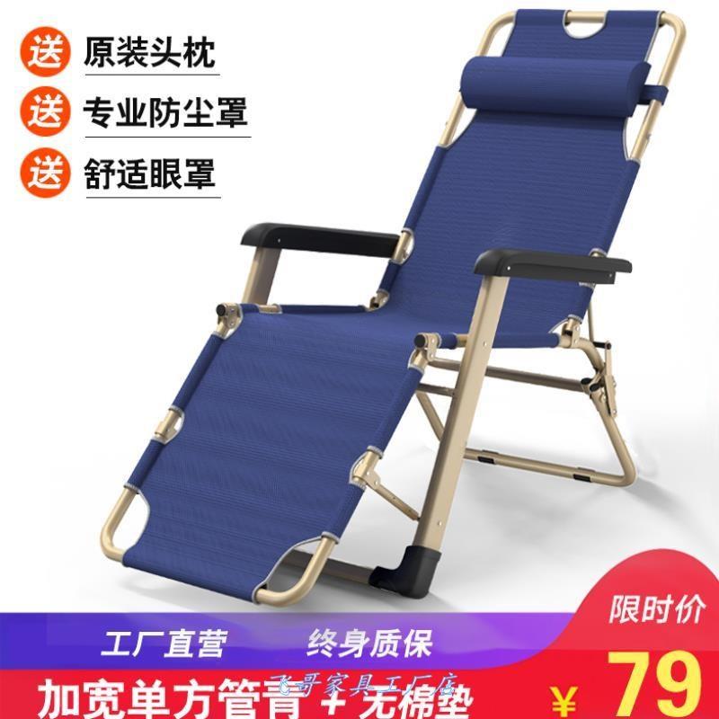 사무용의자 누울수있는의자 접이식 오후휴식 낮잠 사무실 매직, T01-일방적 관-에메랄드